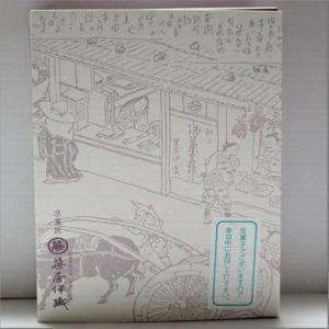 笹屋伊織で購入した水無月の箱