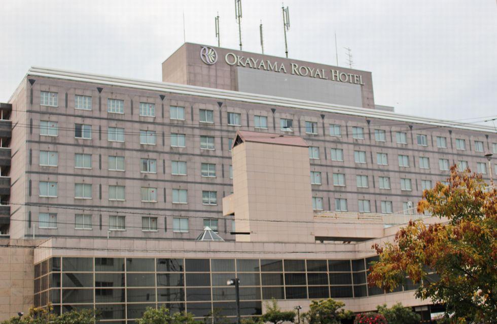岡山ロイヤルホテルの外観