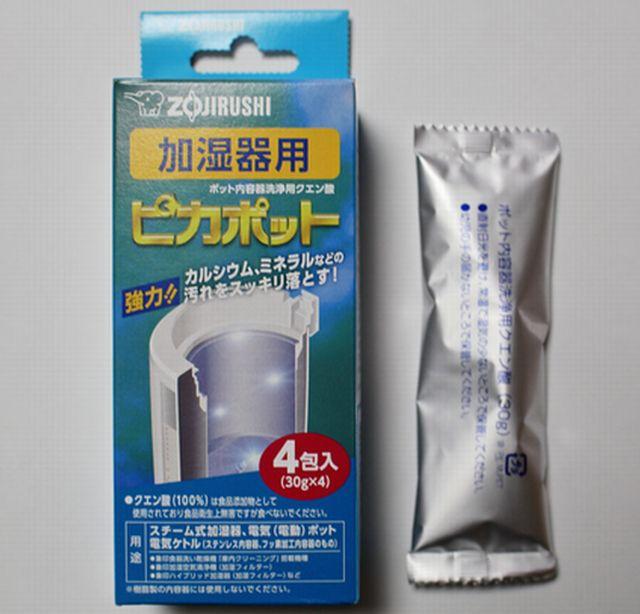 加湿器のスチーム式を掃除する時に使うクエン酸、象印のピカポット。
