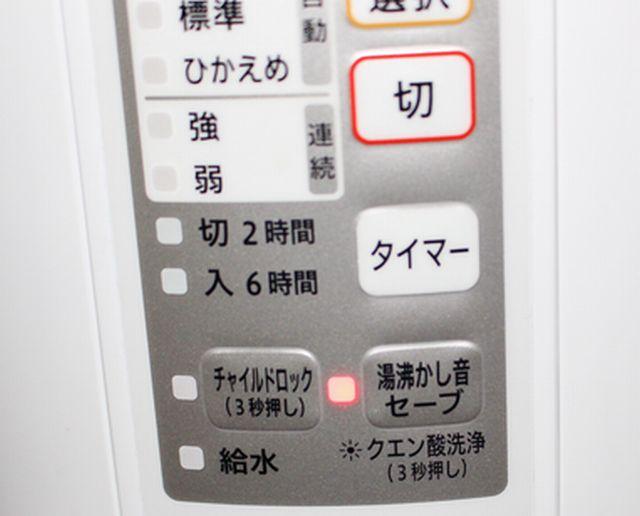 加湿器の掃除でクエン酸洗浄をする運転ボタンが光っているところ。