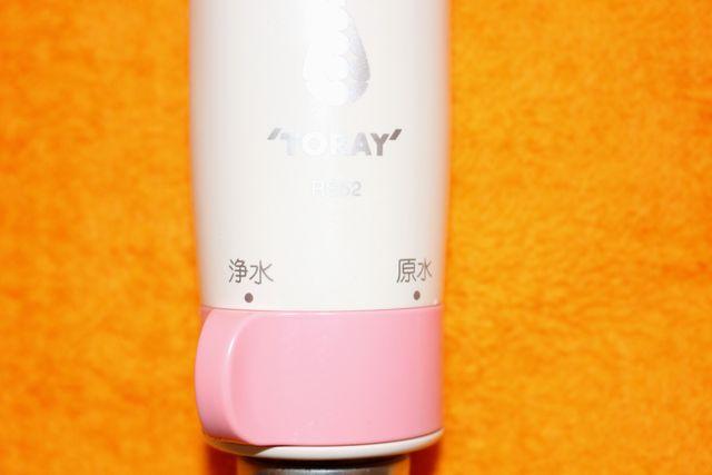 塩素が髪の毛ケアや頭皮にダメージなど影響があるので浄水に切り替え。