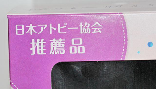 残留塩素のお風呂は肌への影響があるので日本アトピー協会推薦品の浄水シャワーを使用。
