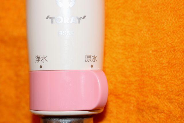 塩素が髪の毛ケアや頭皮にダメージなど影響があるので浄水を使い、おそうじは原水に切り替え。
